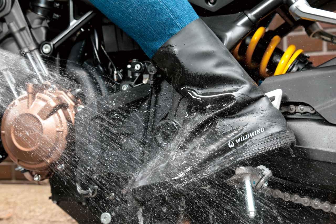 Images : 1番目の画像 - 「「雨が降るかも!」そんな日に持ち歩きたい、完全防水のブーツカバー『WILDWING レインブーツカバー』」のアルバム - webオートバイ
