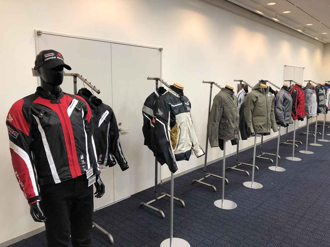 """画像: 去る7月17日に、東京都墨田区の両国は""""国際ファッションセンター""""にて、関係者向けにHondaライディングギア2020年春夏モデル展示会が開催された。"""