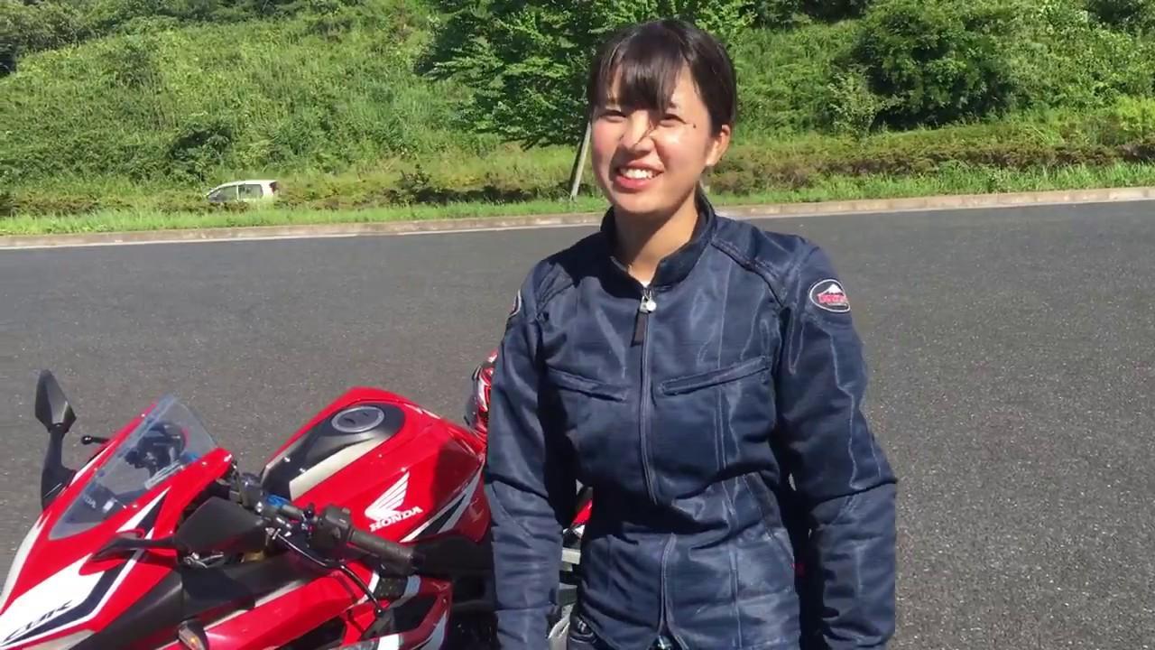 画像: 【オートバイ】梅本まどか、ホンダCBR250RRに乗って一言! youtu.be