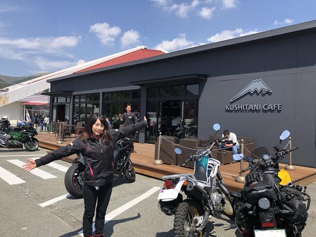 画像1: 三愛レストハウス(熊本県阿蘇郡小国町)