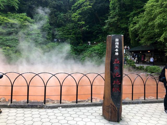 画像1: 血の池地獄(大分県)