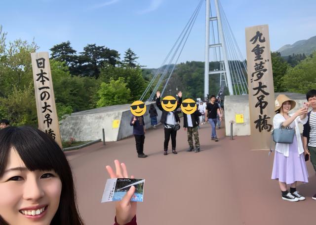 画像3: 九重夢大吊橋(大分県玖珠郡九重町)