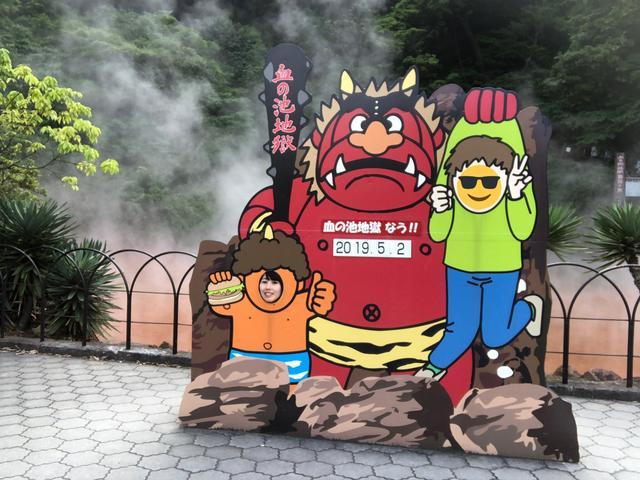 画像4: 血の池地獄(大分県)