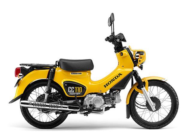 画像3: ホンダ「クロスカブ50」「クロスカブ110」の最新モデルが7月19日に発売開始! カラーバリエーション・アンケート実施中!