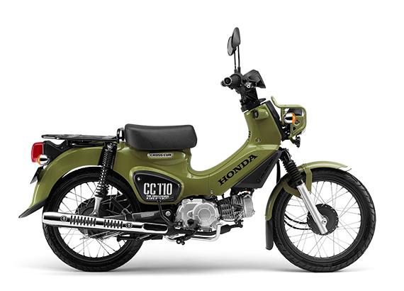 画像2: ホンダ「クロスカブ50」「クロスカブ110」の最新モデルが7月19日に発売開始! カラーバリエーション・アンケート実施中!