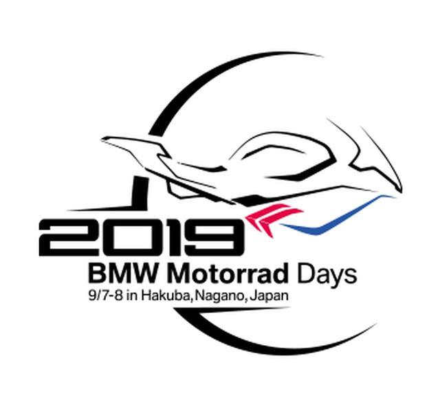 画像: BMW MOTORRAD DAYS JAPAN 2019