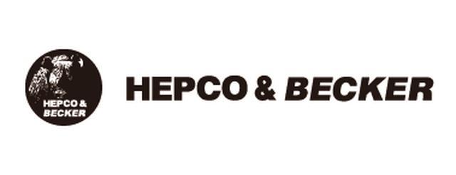 画像: ヘプコ&ベッカー 正規輸入販売元│株式会社プロト(PLOT)