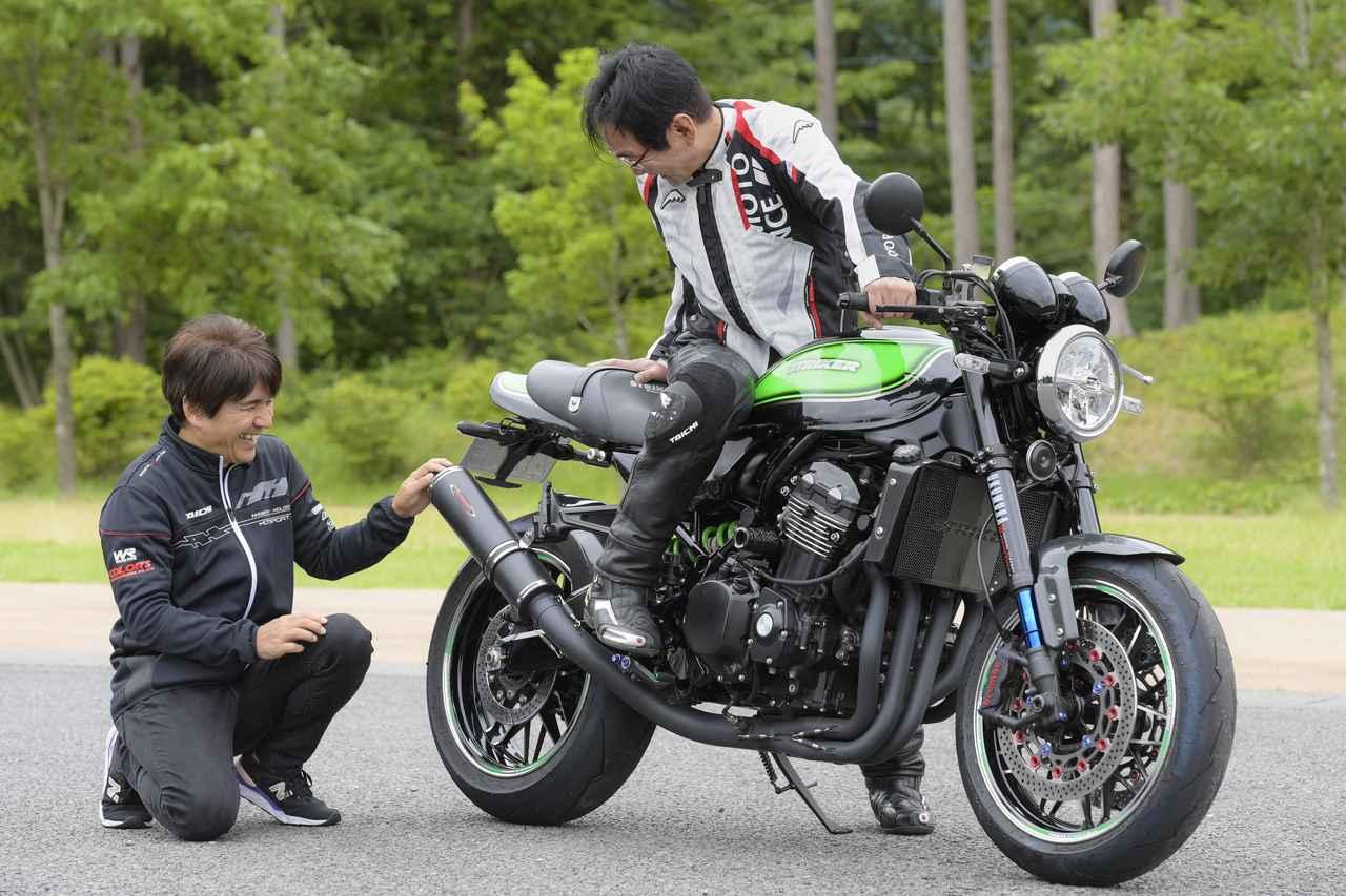 Images : 21番目の画像 - 「真っ黒マフラーが人気沸騰中! 「ストライカー」ブランドがZ900RSオーナーに選ばれる理由とは?」のアルバム - webオートバイ