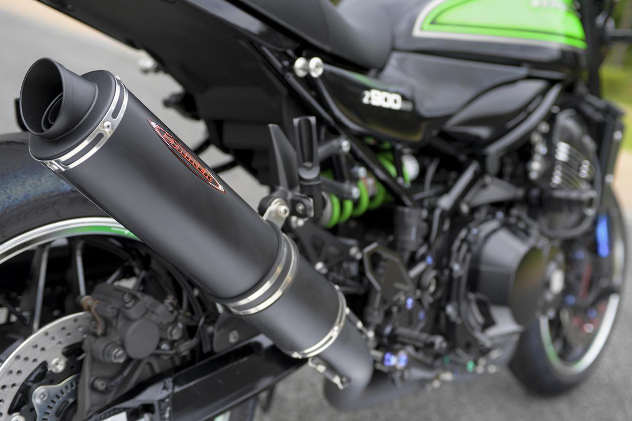 Images : 12番目の画像 - 「真っ黒マフラーが人気沸騰中! 「ストライカー」ブランドがZ900RSオーナーに選ばれる理由とは?」のアルバム - webオートバイ