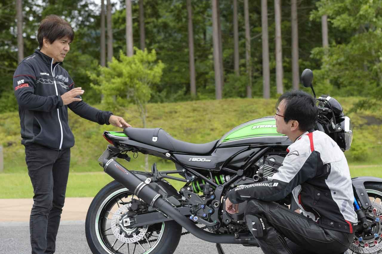 Images : 15番目の画像 - 「真っ黒マフラーが人気沸騰中! 「ストライカー」ブランドがZ900RSオーナーに選ばれる理由とは?」のアルバム - webオートバイ