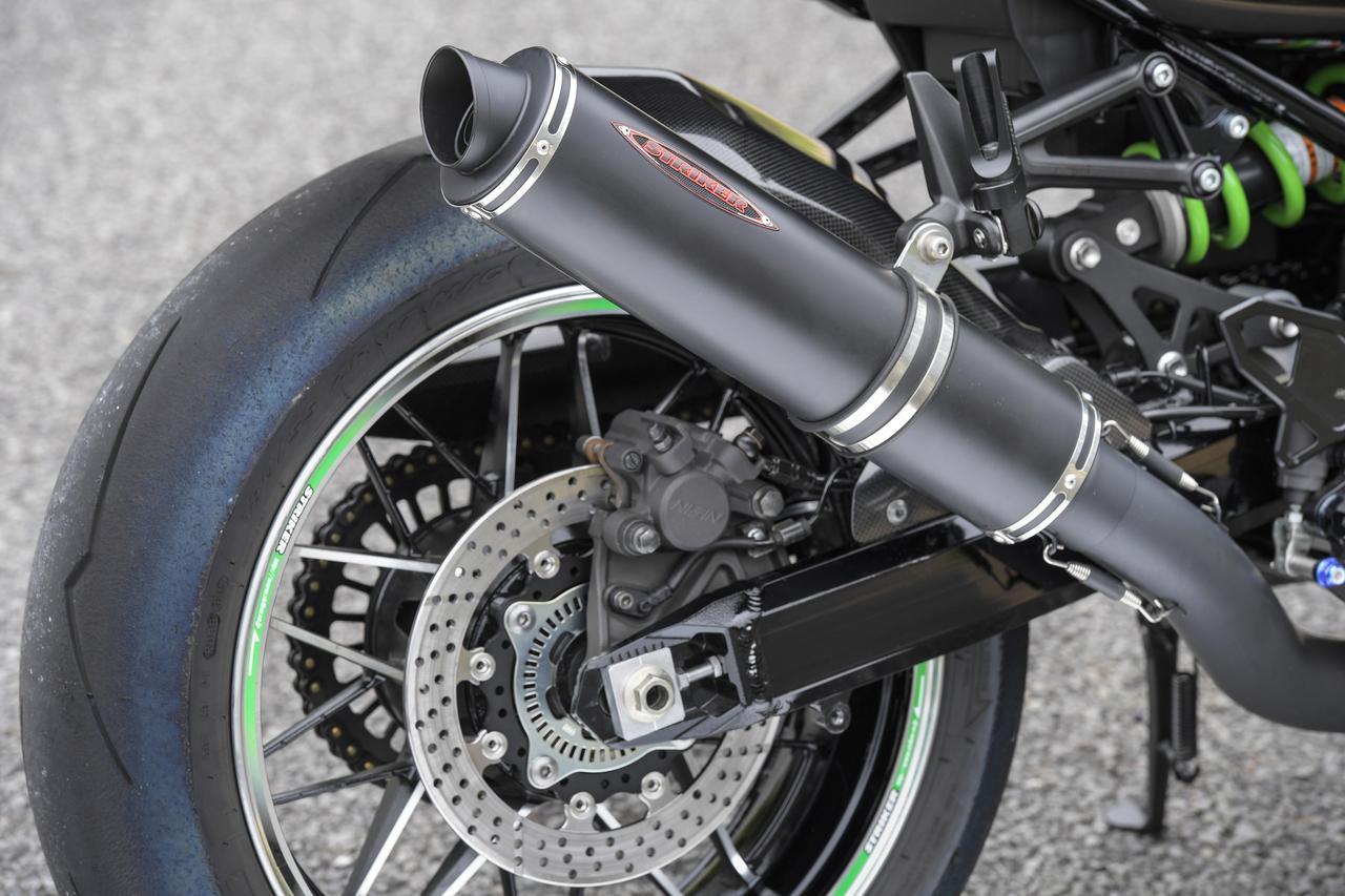 Images : 6番目の画像 - 「真っ黒マフラーが人気沸騰中! 「ストライカー」ブランドがZ900RSオーナーに選ばれる理由とは?」のアルバム - webオートバイ