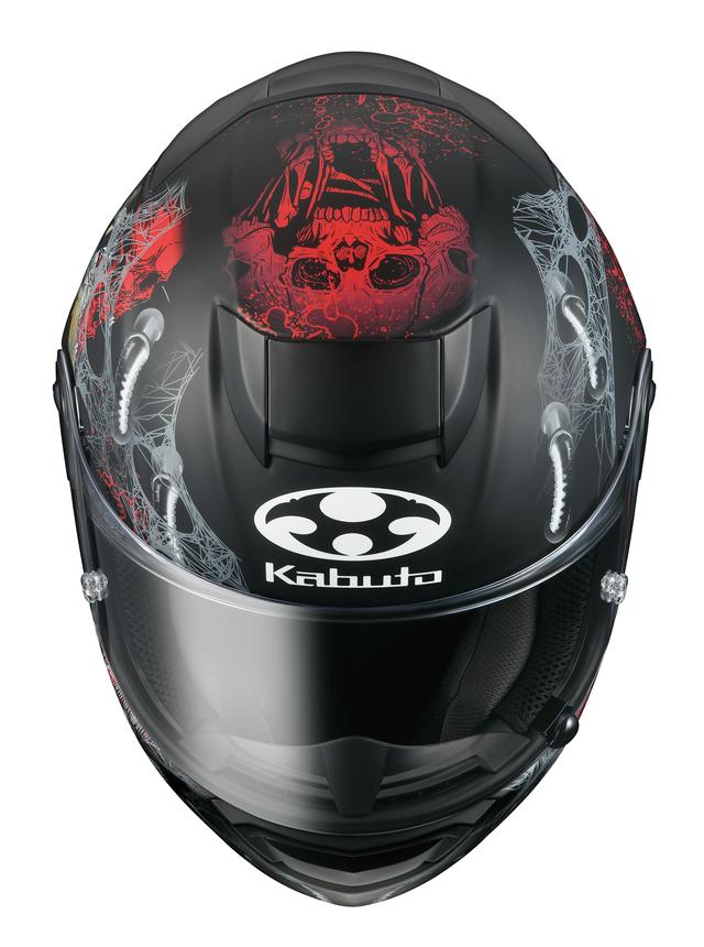 画像1: Kabuto RT-33 DARK ( RT-33 ダーク )