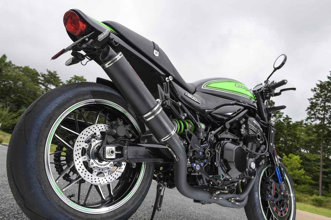 Images : 11番目の画像 - 「真っ黒マフラーが人気沸騰中! 「ストライカー」ブランドがZ900RSオーナーに選ばれる理由とは?」のアルバム - webオートバイ