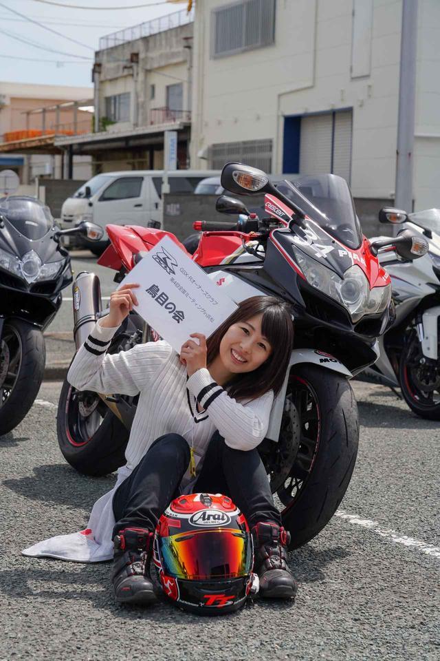 画像: 平成最後の「GSX-R全国ミーティング」! 今回集まった台数は…??(モリメグ) - webオートバイ