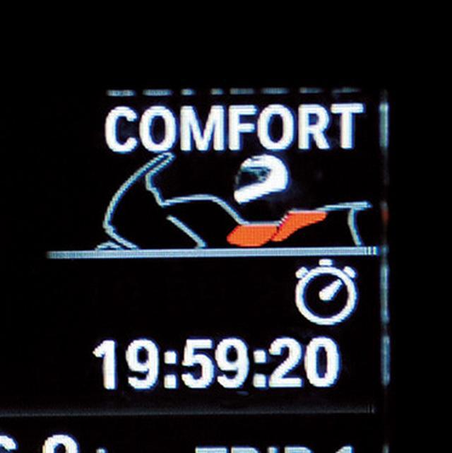 画像9: 24時間でどこまで行けるのか?BMW「K1600GTL」に乗って、東京からひたすら西へ。弾丸ロングツーリング#GOGGLE