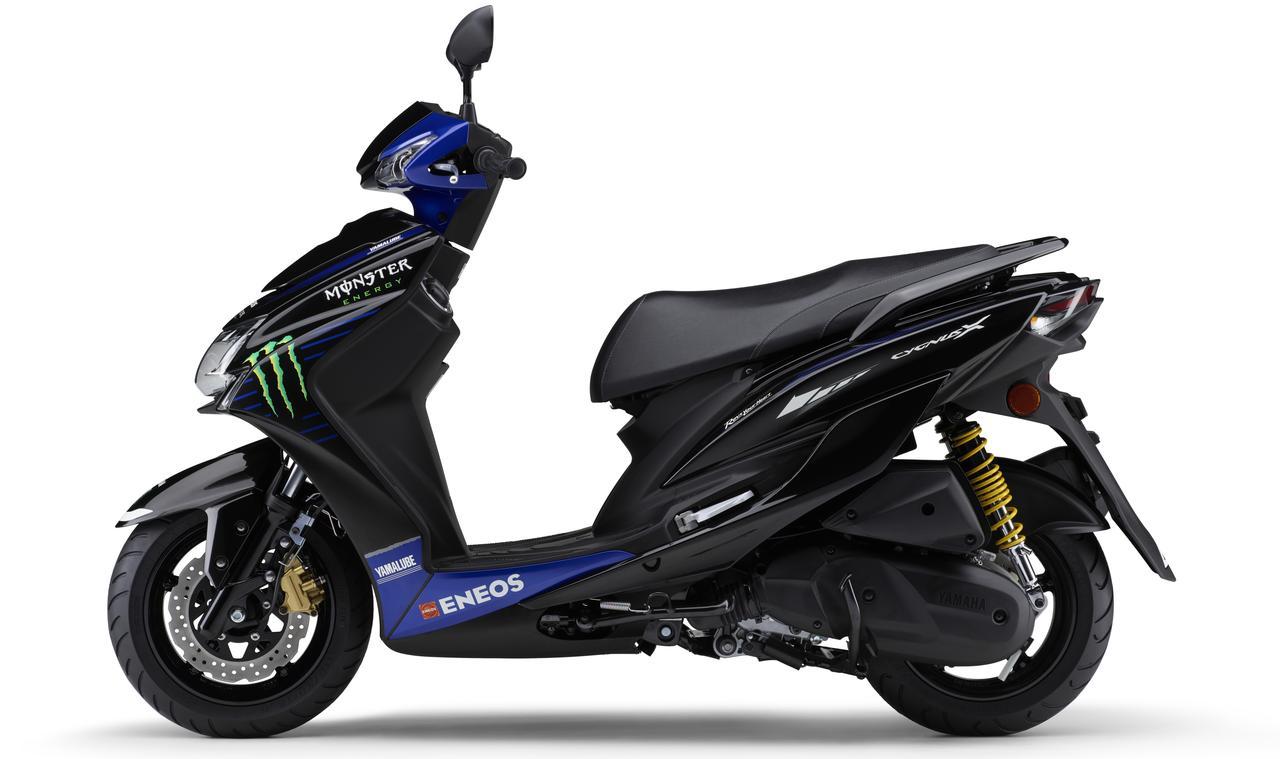 画像2: スポーティさ爆発! 1300台限定の最新MotoGPファクトリーグラフィック!