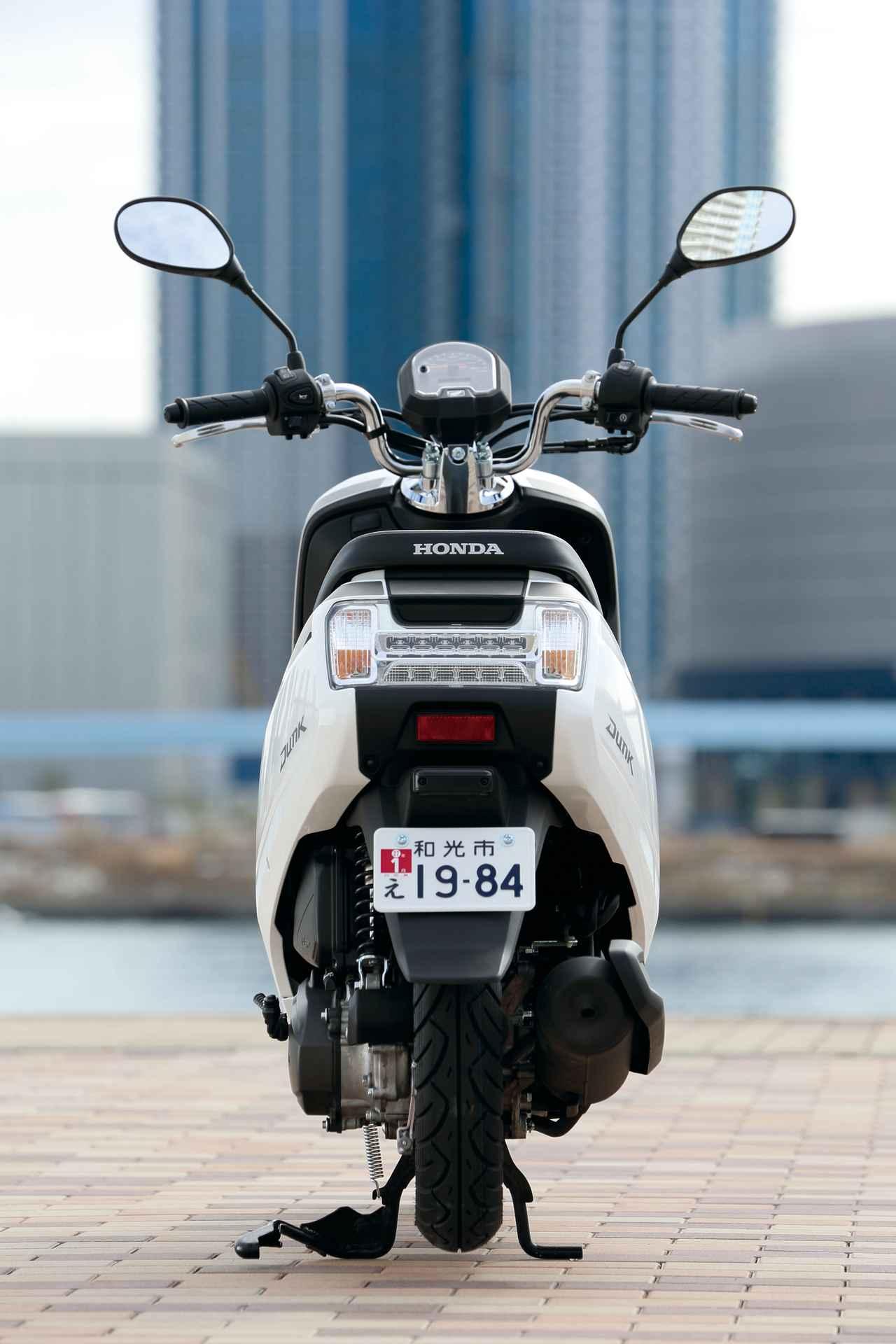 Images : 5番目の画像 - 「当時、12年ぶりにホンダがリリースした50ccスクーターでした『ホンダ DUNK』(2014年) #試乗インプレ」のアルバム - webオートバイ