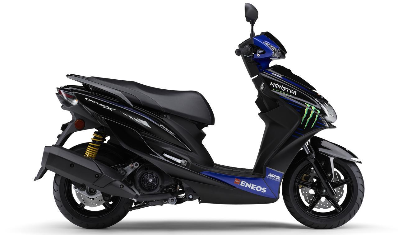 画像3: スポーティさ爆発! 1300台限定の最新MotoGPファクトリーグラフィック!