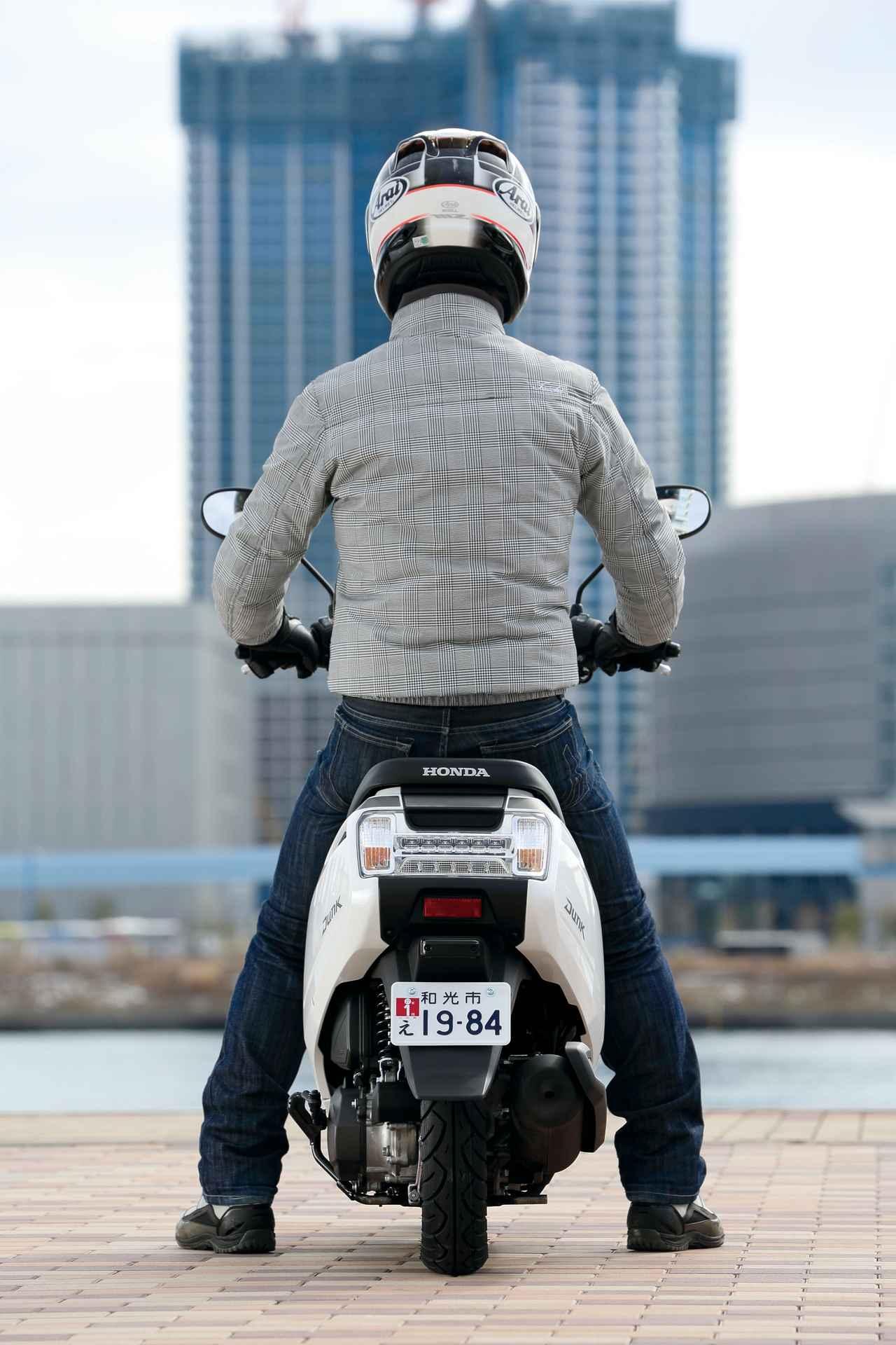 Images : 7番目の画像 - 「当時、12年ぶりにホンダがリリースした50ccスクーターでした『ホンダ DUNK』(2014年) #試乗インプレ」のアルバム - webオートバイ