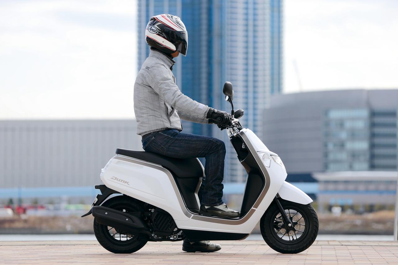 Images : 6番目の画像 - 「当時、12年ぶりにホンダがリリースした50ccスクーターでした『ホンダ DUNK』(2014年) #試乗インプレ」のアルバム - webオートバイ