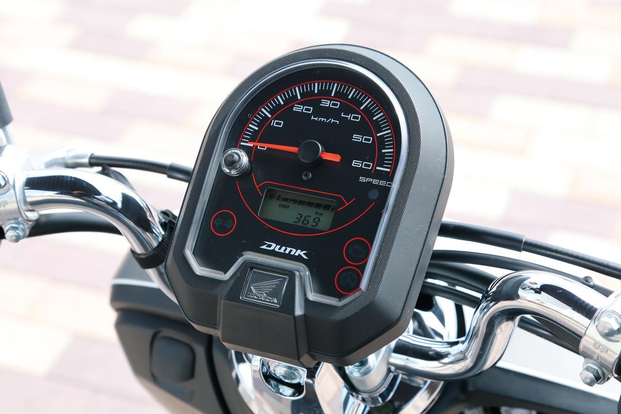 Images : 18番目の画像 - 「当時、12年ぶりにホンダがリリースした50ccスクーターでした『ホンダ DUNK』(2014年) #試乗インプレ」のアルバム - webオートバイ