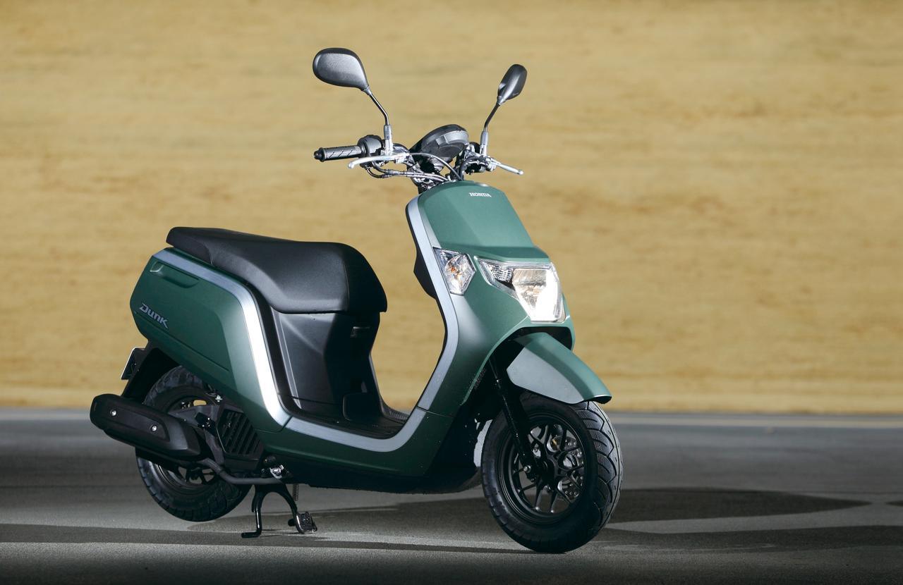 Images : 1番目の画像 - 「当時、12年ぶりにホンダがリリースした50ccスクーターでした『ホンダ DUNK』(2014年) #試乗インプレ」のアルバム - webオートバイ