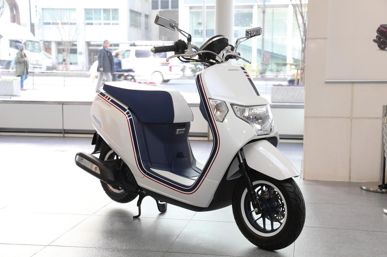 Images : 20番目の画像 - 「当時、12年ぶりにホンダがリリースした50ccスクーターでした『ホンダ DUNK』(2014年) #試乗インプレ」のアルバム - webオートバイ