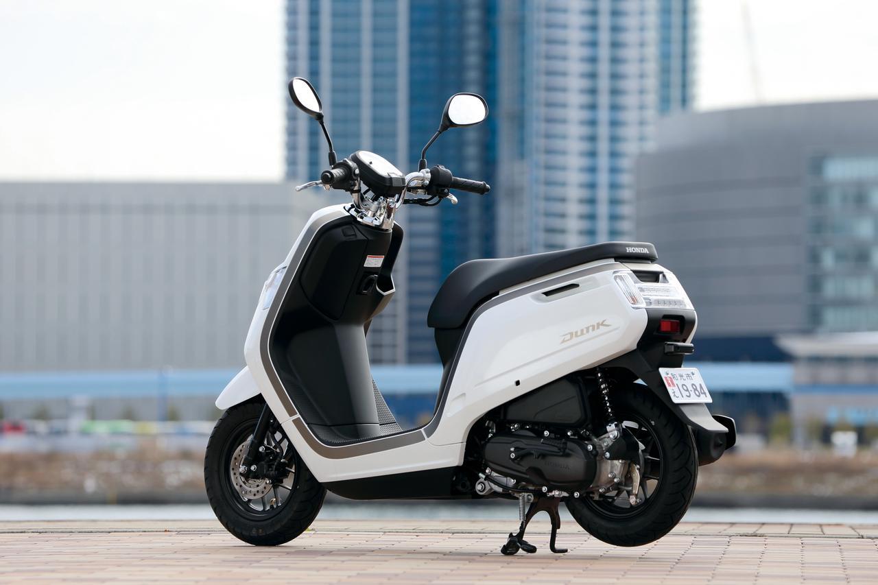 Images : 3番目の画像 - 「当時、12年ぶりにホンダがリリースした50ccスクーターでした『ホンダ DUNK』(2014年) #試乗インプレ」のアルバム - webオートバイ