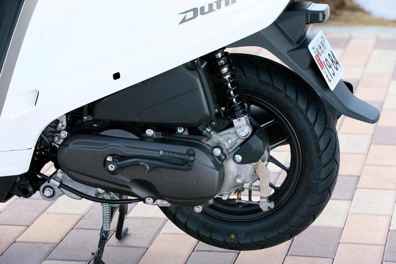Images : 16番目の画像 - 「当時、12年ぶりにホンダがリリースした50ccスクーターでした『ホンダ DUNK』(2014年) #試乗インプレ」のアルバム - webオートバイ