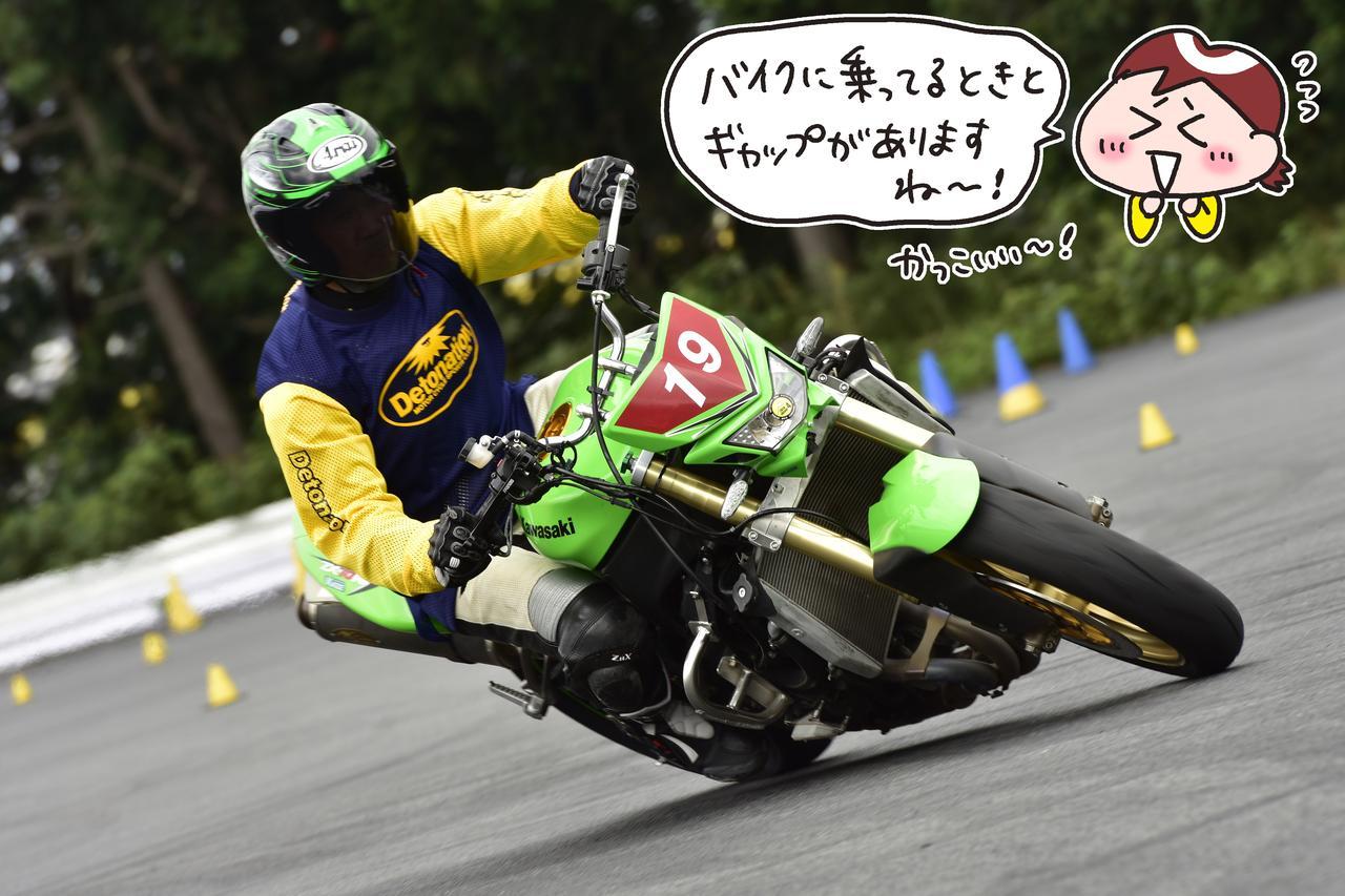 画像: 菊谷宏威選手(A級) Photo 小松信夫