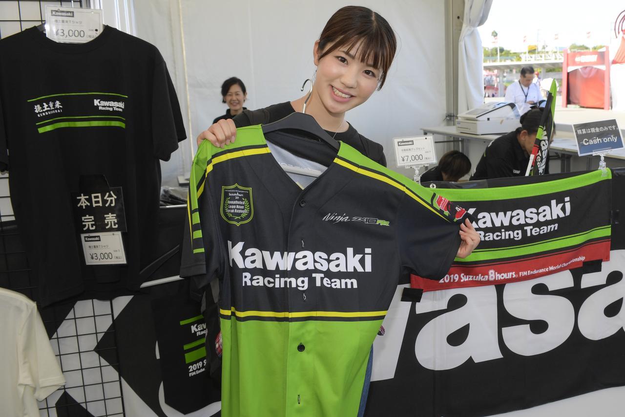 画像2: KAWASAKIブース