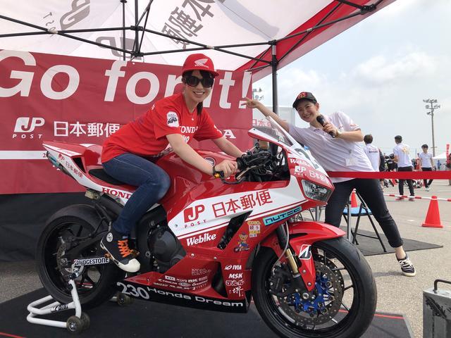 画像: 同じ日本郵便のブースに展示されていたのは、全日本ロードレースのST600クラスに参戦している「日本郵便Honda Dream」のCBR600RR。こちらもまたがることが出来ました! 『ぽすくまの親子バイク教室』の多聞先生が乱入してくれました!