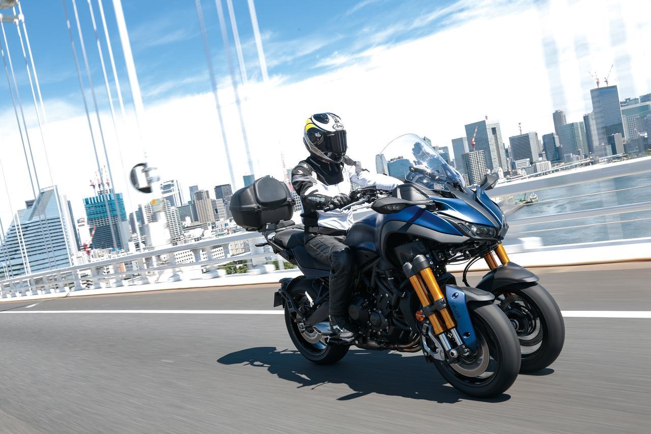 Images : 1番目の画像 - 「ロングランの快適性を一層高めた3輪GTツアラー!『YAMAHA NIKEN GT』(2019年) #試乗インプレ」のアルバム - LAWRENCE - Motorcycle x Cars + α = Your Life.