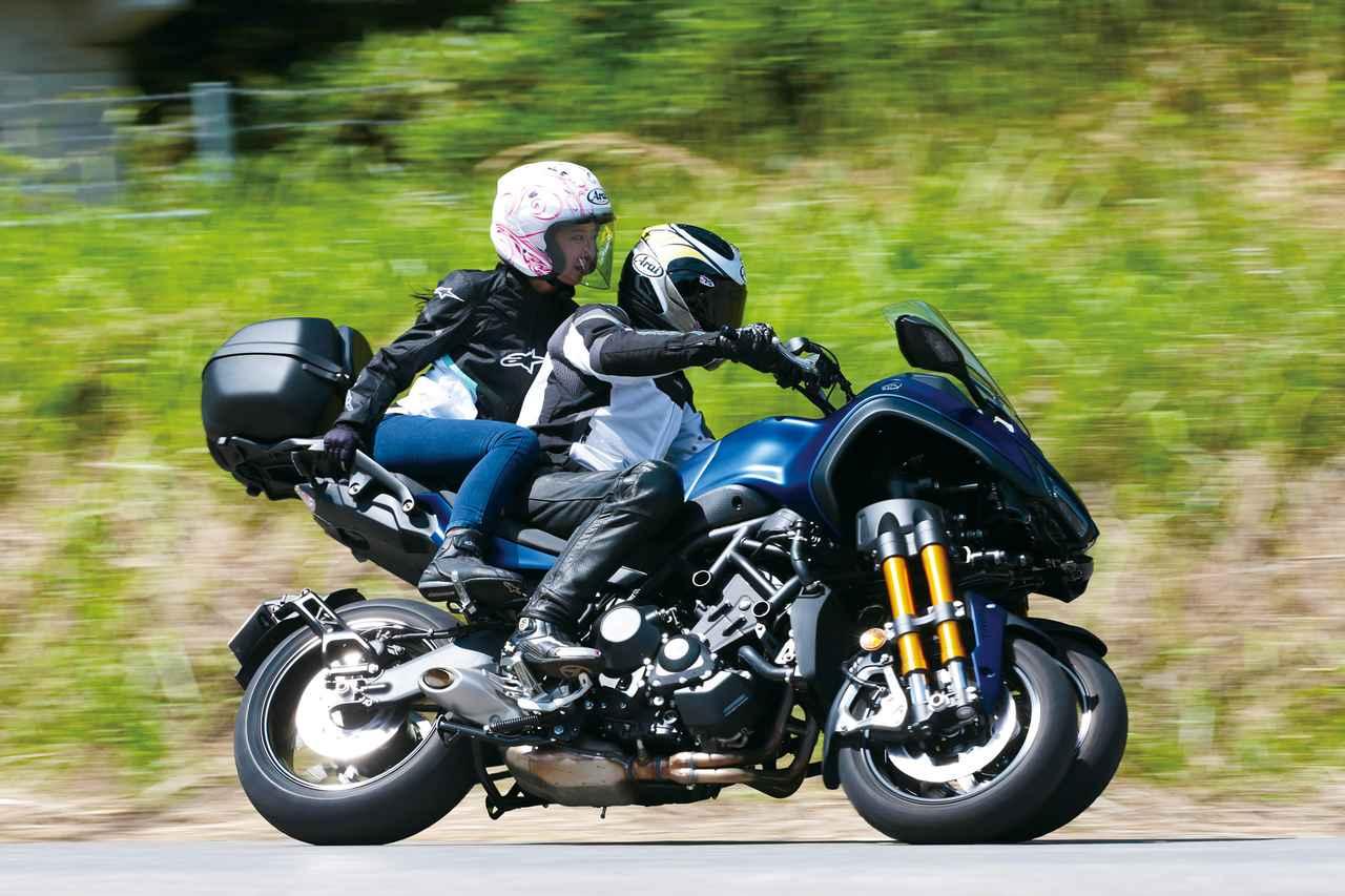 Images : 12番目の画像 - 「ロングランの快適性を一層高めた3輪GTツアラー!『YAMAHA NIKEN GT』(2019年) #試乗インプレ」のアルバム - LAWRENCE - Motorcycle x Cars + α = Your Life.