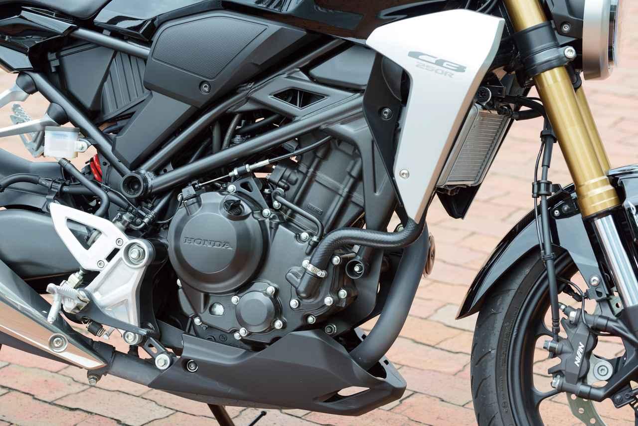 画像3: 新型はまるで400ccに乗っているような錯覚を受けるくらい 乗り味が変わっていますね!