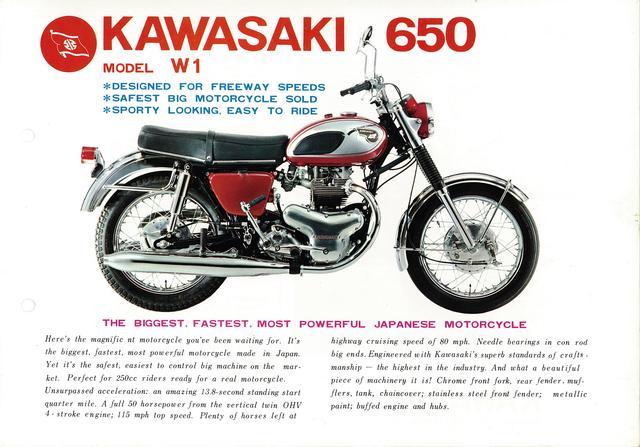 画像: 1966年 KAWASAKI 650-W1