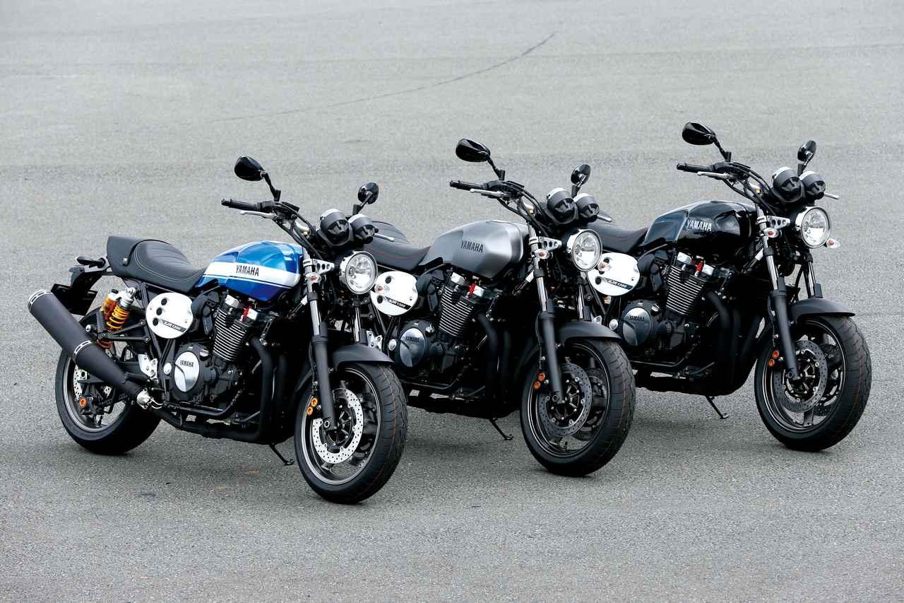 画像: カラーは手前からブルーメタリックC、マットグレーメタリック3、ブラックメタリックXの3色。