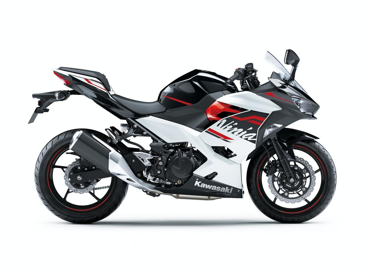 画像6: カワサキ「Ninja250」の2020年モデルは、Ninja400とそっくり!「Ninja 250 KRT EDITION」も合わせて9月1日(日)に発売!