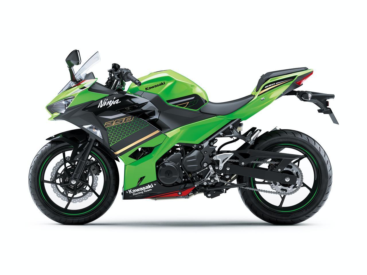 画像8: カワサキ「Ninja250」の2020年モデルは、Ninja400とそっくり!「Ninja 250 KRT EDITION」も合わせて9月1日(日)に発売!