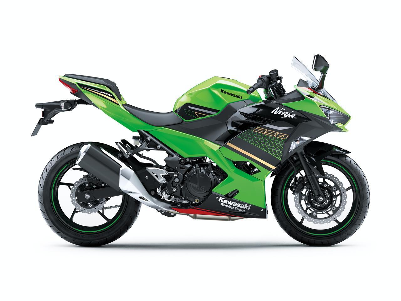 画像9: カワサキ「Ninja250」の2020年モデルは、Ninja400とそっくり!「Ninja 250 KRT EDITION」も合わせて9月1日(日)に発売!