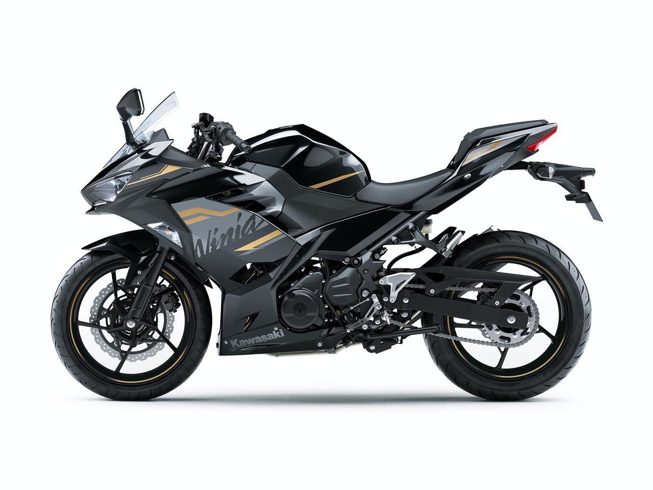 画像2: カワサキ「Ninja250」の2020年モデルは、Ninja400とそっくり!「Ninja 250 KRT EDITION」も合わせて9月1日(日)に発売!