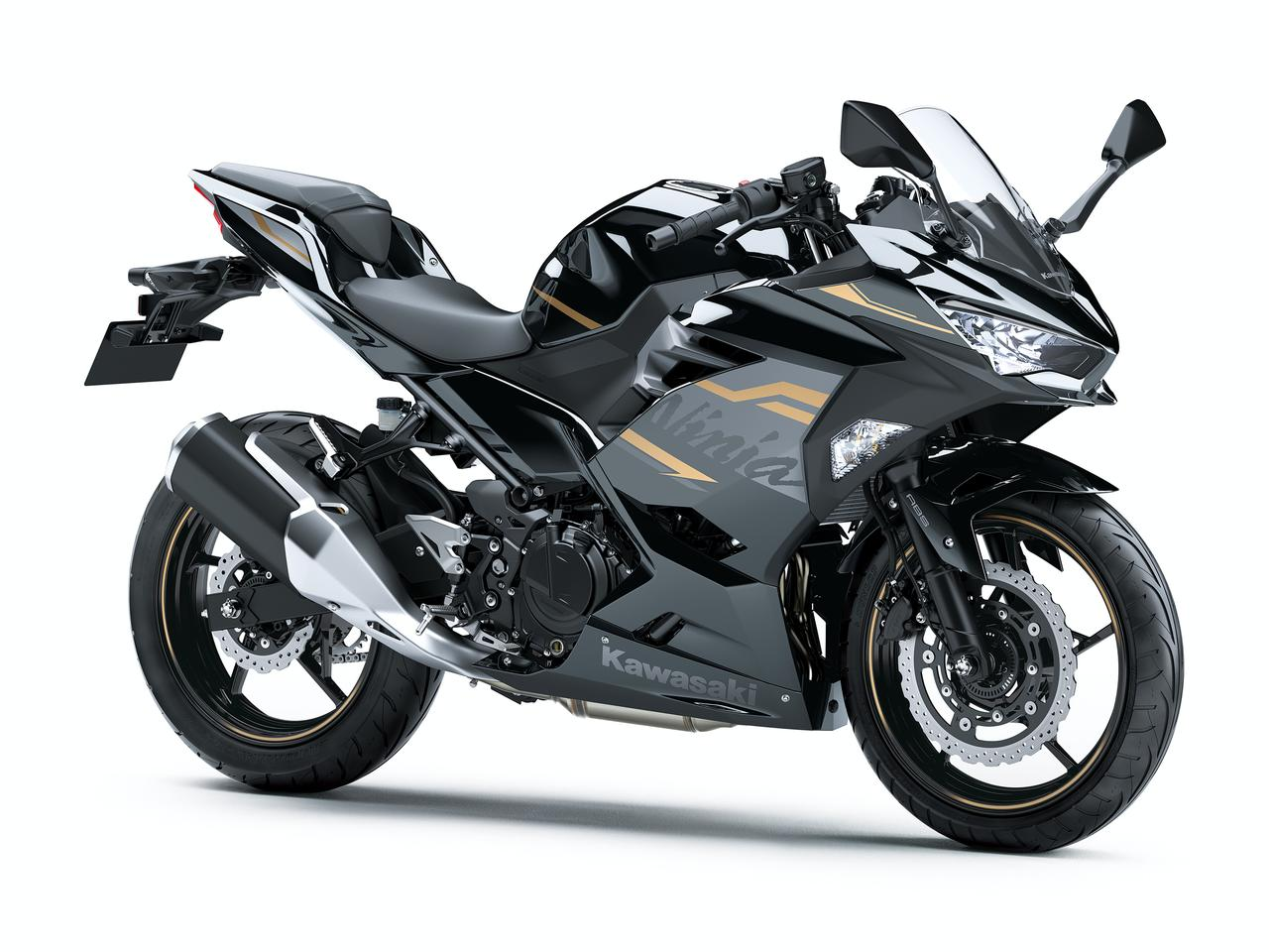 画像1: カワサキ「Ninja250」の2020年モデルは、Ninja400とそっくり!「Ninja 250 KRT EDITION」も合わせて9月1日(日)に発売!