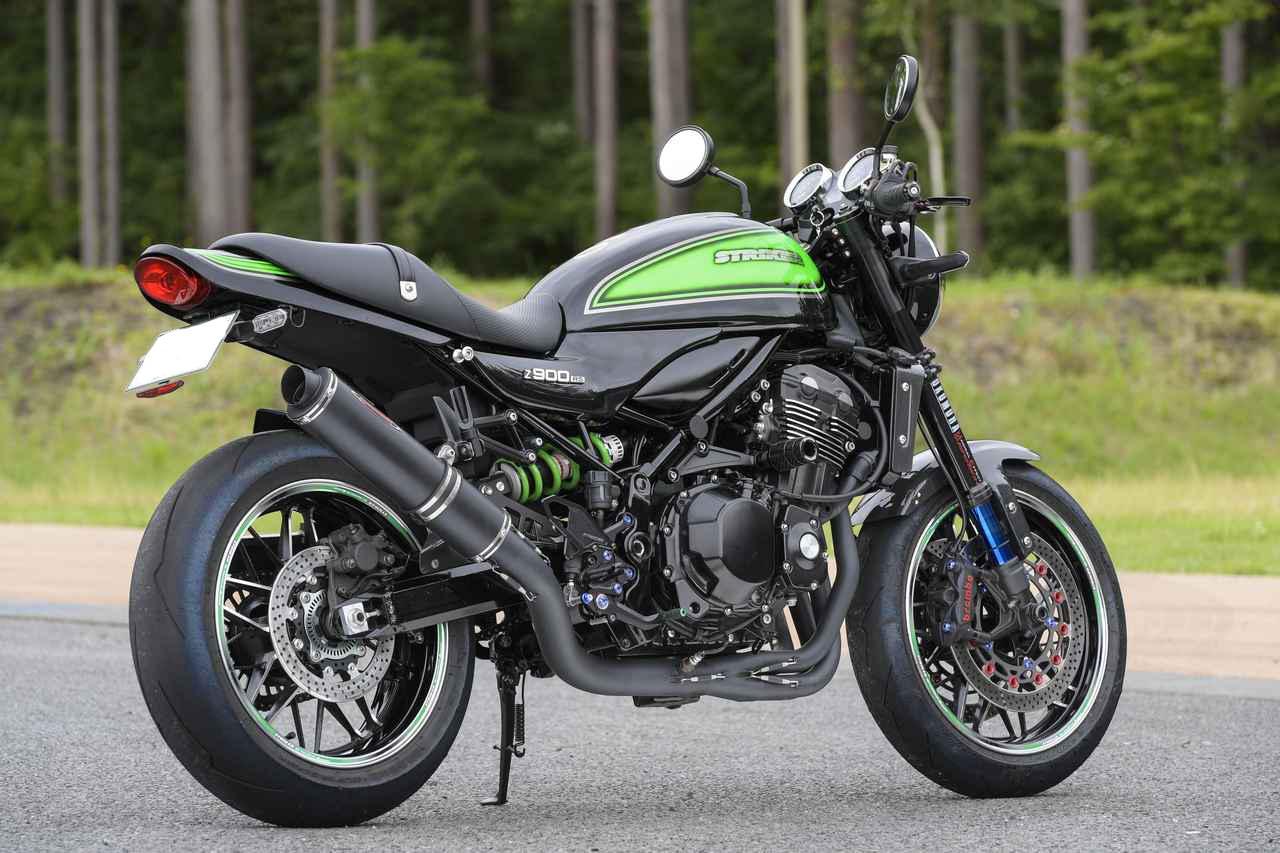 Images : 18番目の画像 - 「真っ黒マフラーが人気沸騰中! 「ストライカー」ブランドがZ900RSオーナーに選ばれる理由とは?」のアルバム - webオートバイ