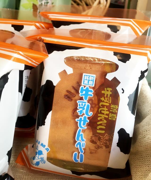 画像: この牛乳せんべいも定番のお土産のよう。甘くて美味しい!
