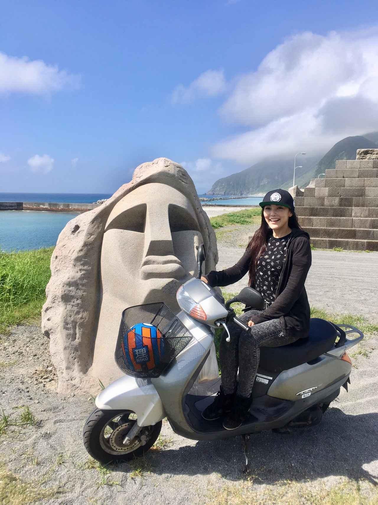 Images : 5番目の画像 - 新島で見つけたモヤイ像 - webオートバイ