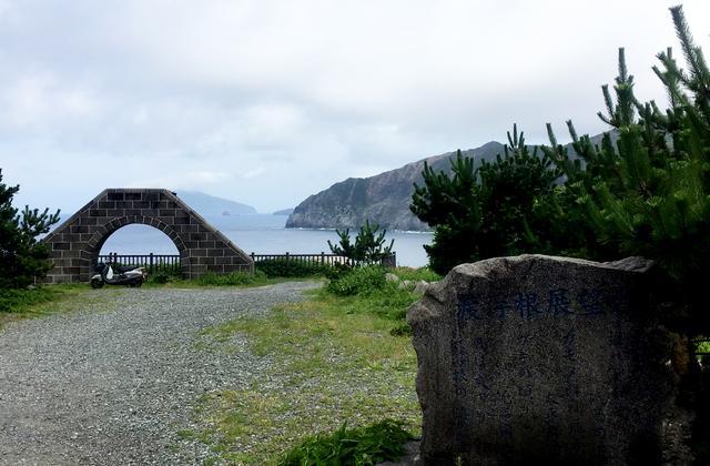 画像1: 新島に行ったらここへ行こう!