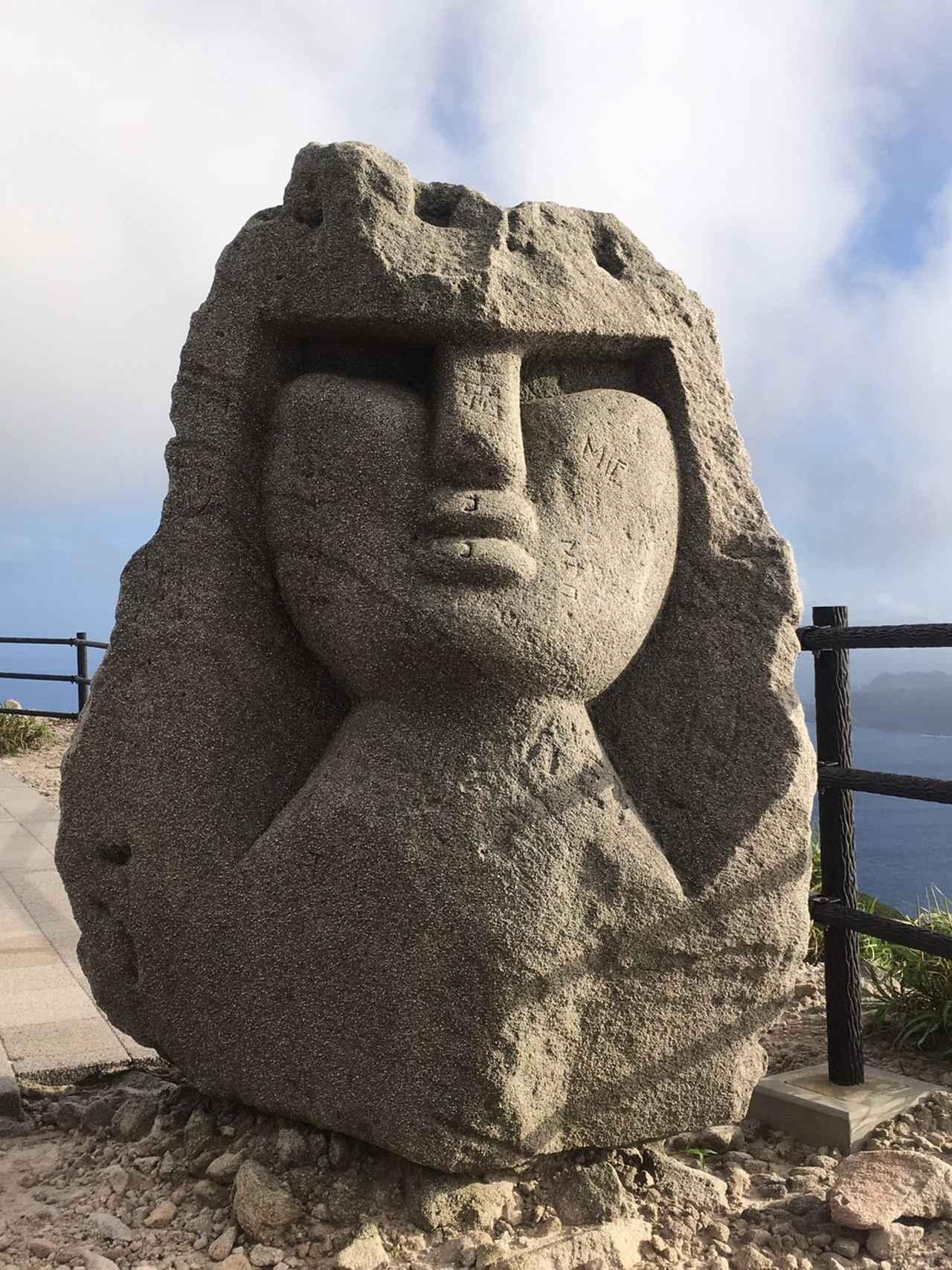 Images : 4番目の画像 - 新島で見つけたモヤイ像 - webオートバイ