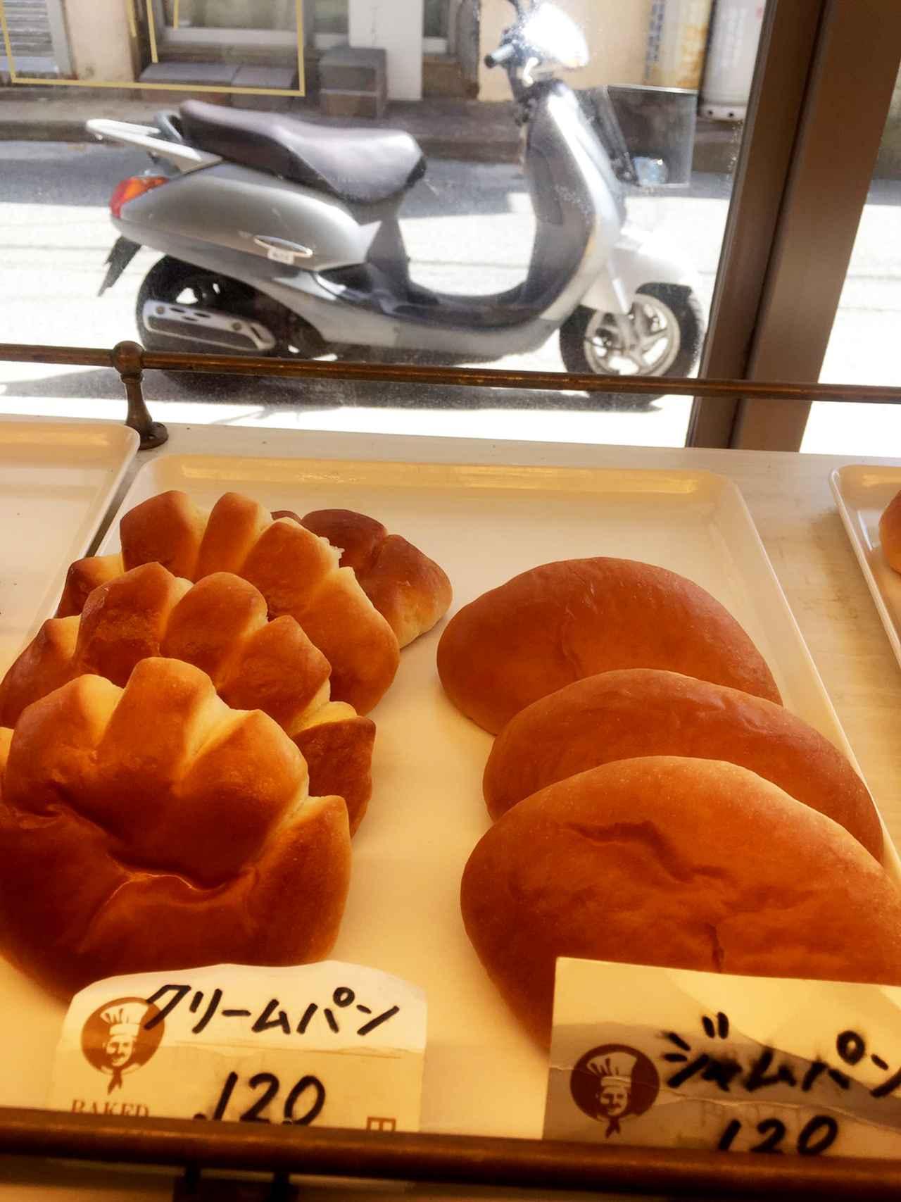 画像: 【おまけ】新島ではパン屋さんに入りがち!?