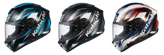 画像1: Kabutoのフルフェイスヘルメット「エアロブレード・5 ゴー」が新登場!カラーは全3色!