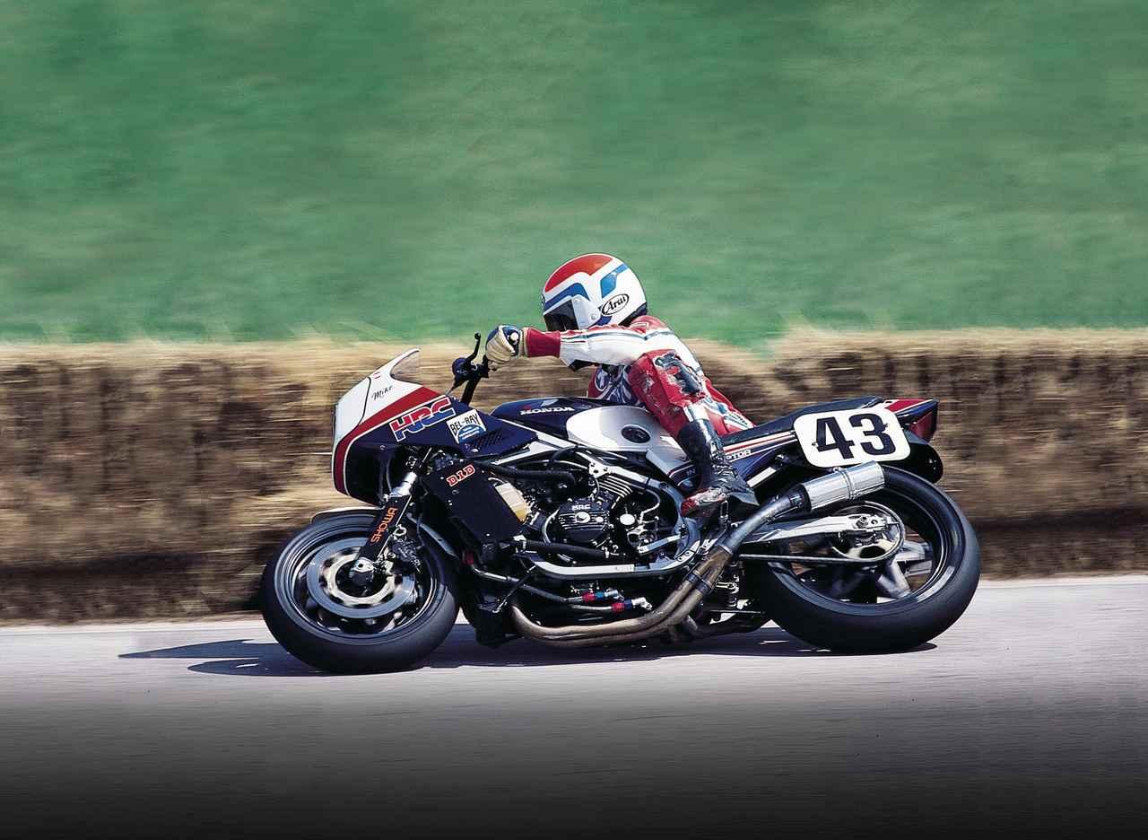 画像: ホンダ VF750F(1983年) 写真:Honda Motor Europe